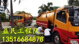 惠州清理污水池